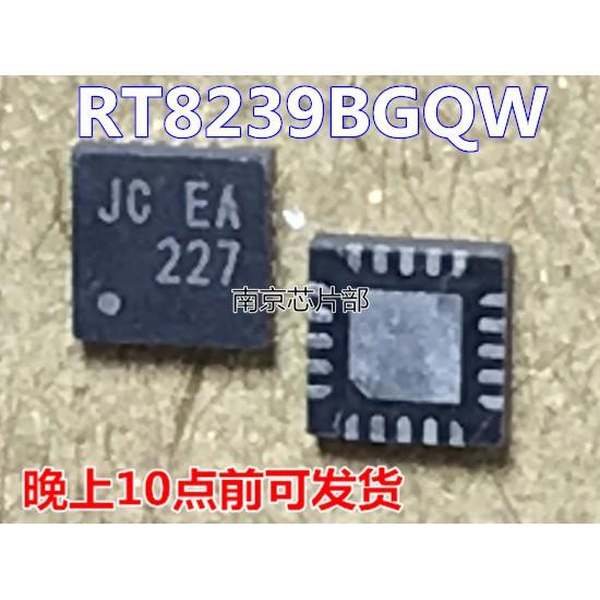 RT8239B RT8239 JC=