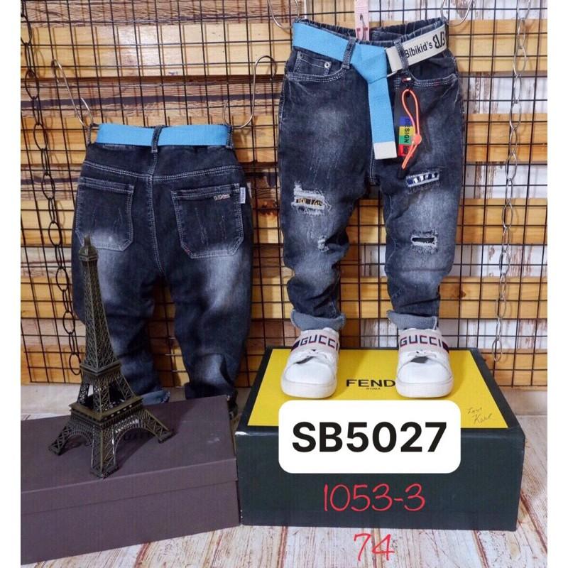 (ảnh thật) quần jean cho bé SB5027 sz 15-28kg quần bò cho bé trai chất lừ (hàng có sẵn)