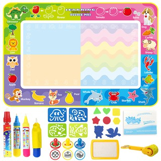 100x150cm Oversized Water Drawing Mat Toy Doodle Mat Kids Painting Board with 3 Magic Pens & Brush & Stamp & Water Seal