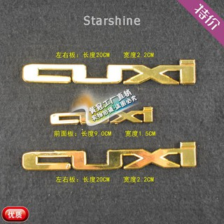 Lin Hai cool Qi S5 applique cool hi stereo logo Yamaha motorcycle board label CUXI letter waterproof stickers