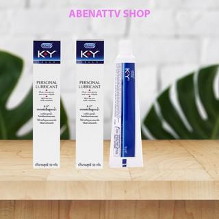 [giao hàng tận nơi]Bộ 2 Gel Bôi Trơn Durex K-Y Jelly 50g thumbnail