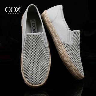 giày cox, giày lười nam nữ