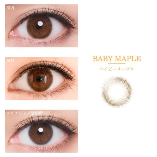 Lens sử dụng 1 lần màu baby 100% của Nhật