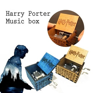 Harry Potter Carved Wooden Handmade Classical Music Box Hand-crank Wood Music Box Gift thumbnail