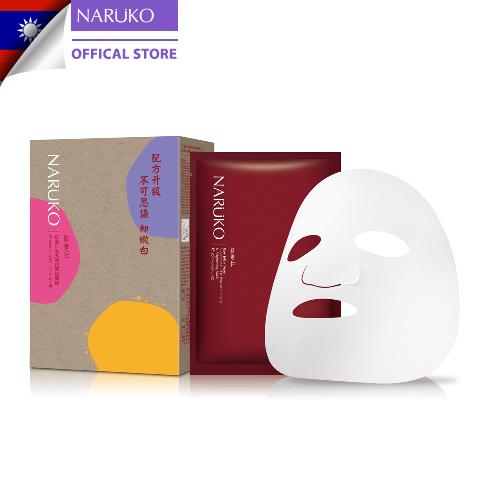 Hộp 10 miếng mặt nạ se khít lỗ chân lông Naruko RJT Ý Dĩ Nhân Đỏ (Bản Đài) 25ml/m