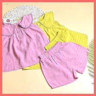 Bộ cộc tay bé gái – Quần áo trẻ em Sumin Kids – Set đũi cổ sen Bernie màu vàng và hồng