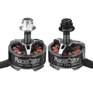 [HCM] – Động cơ Motor không chổi than Racerstar 2206 2300KV chuyên trường đua cho Racing Quadcopter FPV