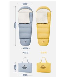 Túi ngủ trẻ em siêu nhẹ NatureHike NH21MSD01