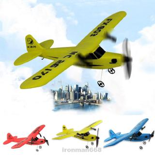2 channel operation Super Sonic Remote Control Wingspan Glider RC Airplane