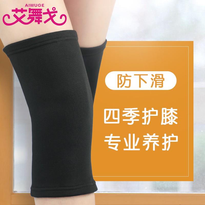tất ống chân giữ ấm cho nam và nữ - 14727258 , 2505635881 , 322_2505635881 , 68900 , tat-ong-chan-giu-am-cho-nam-va-nu-322_2505635881 , shopee.vn , tất ống chân giữ ấm cho nam và nữ