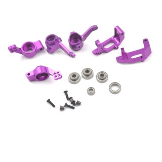 Alloy Upgrade Front Hub Carrier Steering Hub Rear For 1:10 RC Car HSP