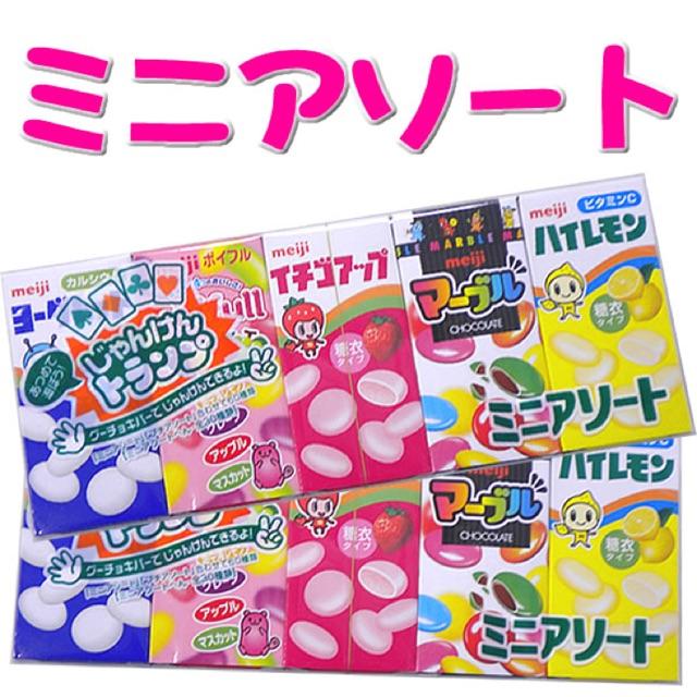 Combo 2 set 5 hộp kẹo sữa chua khô Meiji mini 63gr (5 hộp x 2) - Nhật Bản - 2694015 , 945186950 , 322_945186950 , 145000 , Combo-2-set-5-hop-keo-sua-chua-kho-Meiji-mini-63gr-5-hop-x-2-Nhat-Ban-322_945186950 , shopee.vn , Combo 2 set 5 hộp kẹo sữa chua khô Meiji mini 63gr (5 hộp x 2) - Nhật Bản