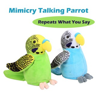 Cute Mimicry Pet Talking Parrot Repeats What You Say Plush Electronic Toy