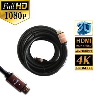 [Mã ELFLASH5 giảm 20K đơn 50K] Cáp HDMI 2.0, 4K Dây Tròn 5m