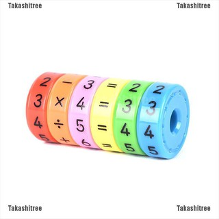 Takashitree✐6pcs Magnetic Puzzles Table Games Montessori Educational Board Game Toy For Kids