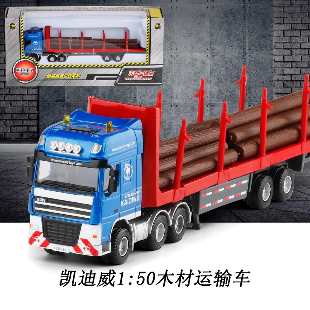 mô hình xe tải mini 1:50