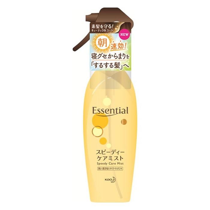 KAO- Xịt dưỡng tóc Essential nhanh chóng Speedy Care mist 200ml