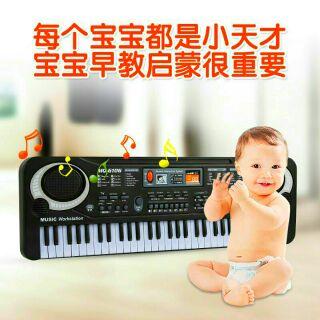 [Deal] Đàn piano loại lớn cho trẻ tập chơi nhạc 61 phím