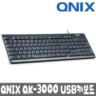 Bàn Phím Tiếng Hàn Quốc QNIX QK-3000U USB Hàng Chính Hãng.