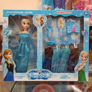 Hộp quà tặng đồ chơi búp bê elsa quần áo thời trang