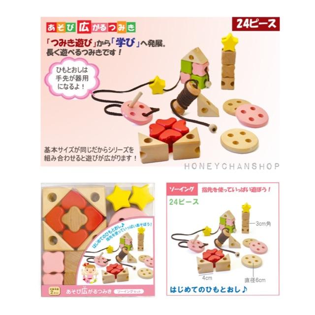Xâu các khối gỗ xuất Nhật