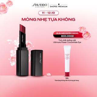 Son bán lì Shiseido VisionairyGel Lipstick 1.6g