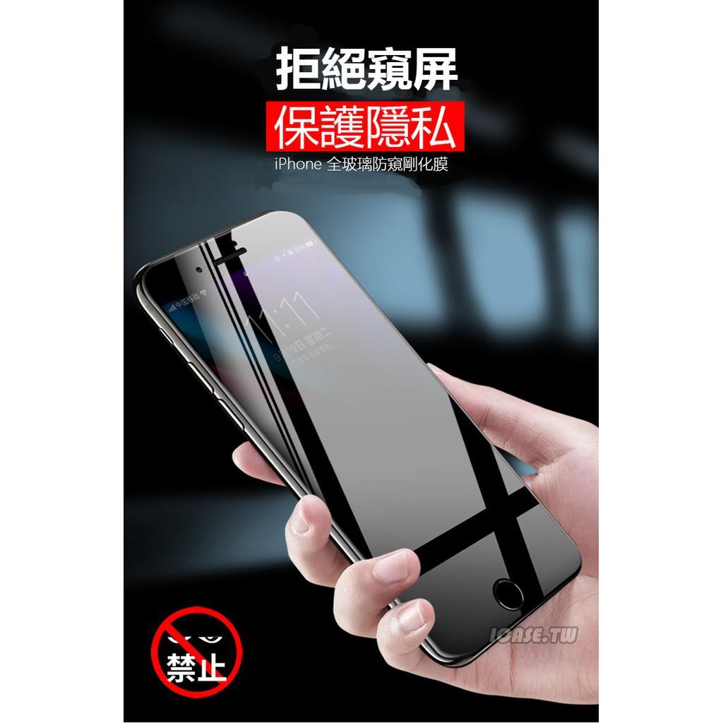 kính cường lực bảo vệ màn hình iphone x xs xr max - 14373874 , 2558373022 , 322_2558373022 , 73300 , kinh-cuong-luc-bao-ve-man-hinh-iphone-x-xs-xr-max-322_2558373022 , shopee.vn , kính cường lực bảo vệ màn hình iphone x xs xr max