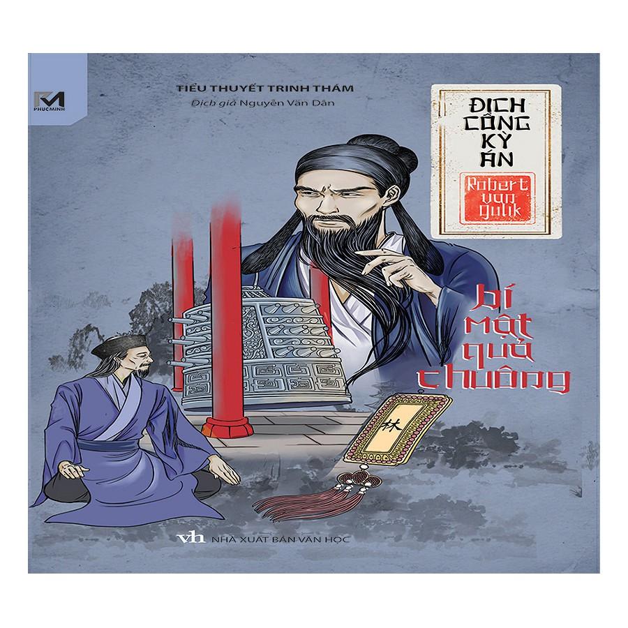 Sách Trinh Thám - Series Địch Công Kỳ Án: Bí Mật Quả Chuông