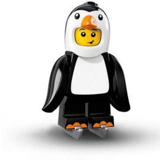 LEGO MINIFIGURE SERIES 16