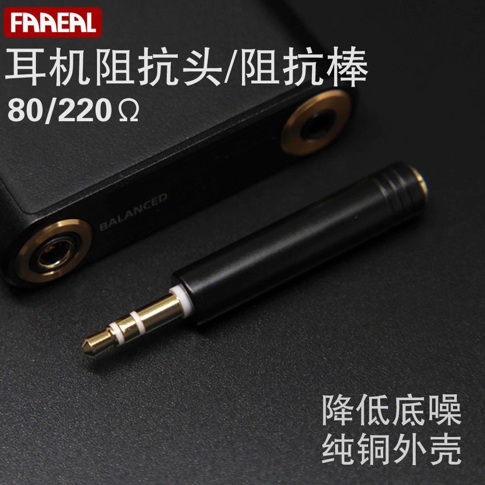 tai nghe điện trở kim loại faaeal 80/220 ohm 3.5mm
