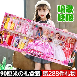 Bộ Đồ Chơi Búp Bê Barbie Đáng Yêu Cho Bé Gái