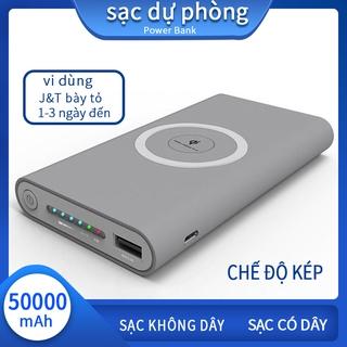 50000 mAh 2 cổng USB Sạc nhanh,màu trắng nhỏ gọn tiện lợi Tích Hợp Sạc Nhanh Sạc dự phòng kèm sạc không dây