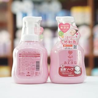 Sữa Tắm Arau Baby Bình 450ml