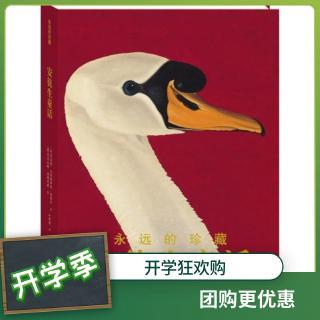 Bộ Đồ Chơi Nhà Búp Bê Phong Cách Trung Hoa