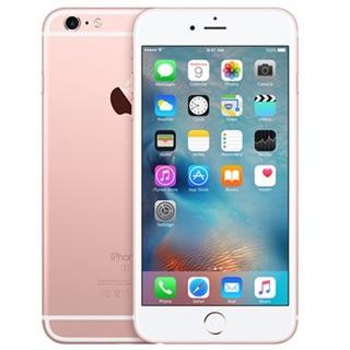 [Mã ELMS4 giảm 7% đơn 500K] Điện Thoại IPhone 6S 128Gb Bản Quốc Tế mới 99% - Full Vân tay thumbnail