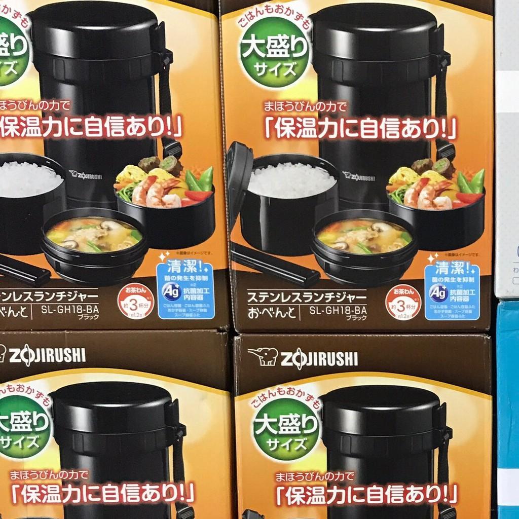 Camen Zojirushi, hộp cơm giữ nhiệt đựng thức ăn 3 ngăn kèm ảnh thật (HÀNG VỢT SALE TẠI NHẬT)