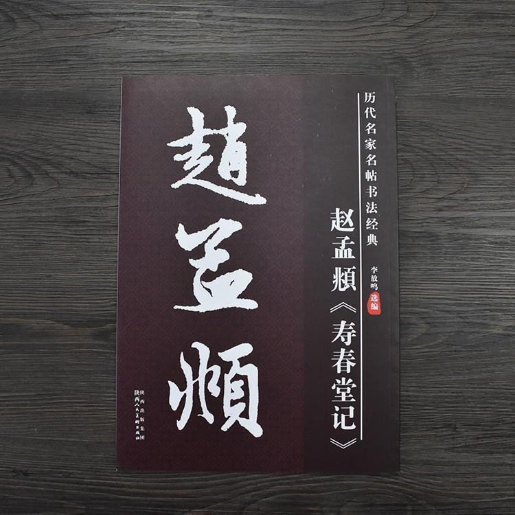 zhao bangkurokuju แปรงเขียนพู่กัน
