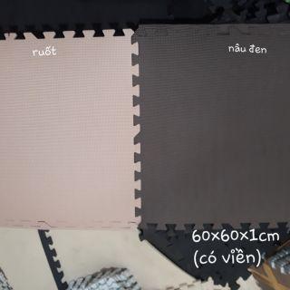 Thảm xốp lót sàn màu hồng ruốt và nâu đen (60×60×1cm)