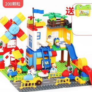 HAT-Lego Duplo FEELO Cối xay gió 200khối kèm thùng đựng NLG0038-7