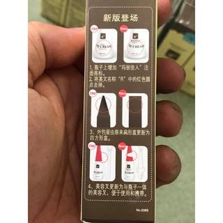 Keo dán mi, kích mí Eye Cream 2 in 1 Nhật Bản 12ml-2