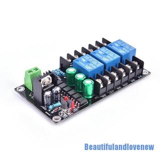 [Beautifulandlovenew 0316] 300W Digital Amplifier Speaker Protection Board 2.1 Channel Relay Speaker Module