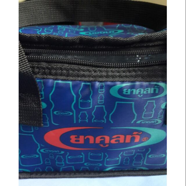 กระเป๋าเก็บ รักษาความเย็นอย่างดี ของแท้100% แบนรด์ ยาคูลท์