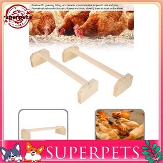 Bệ đứng bằng gỗ chống mài mòn đa năng tiện dụng cho chim vẹt thumbnail