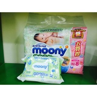 Combo 3 gói giấy ướt moony Nhật Bản thumbnail