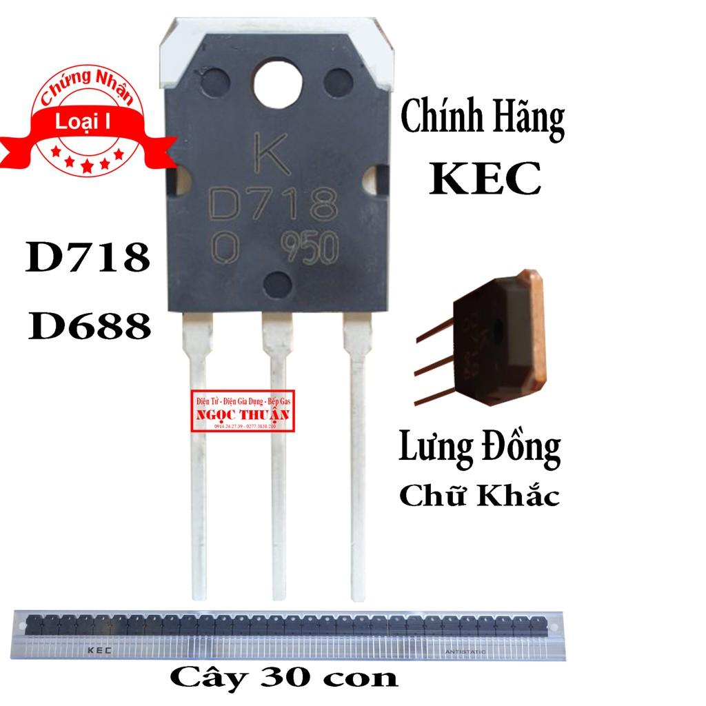 ( Giá Sỉ ) D718 , B688 Chính Hãng KEC Lưng Đ
