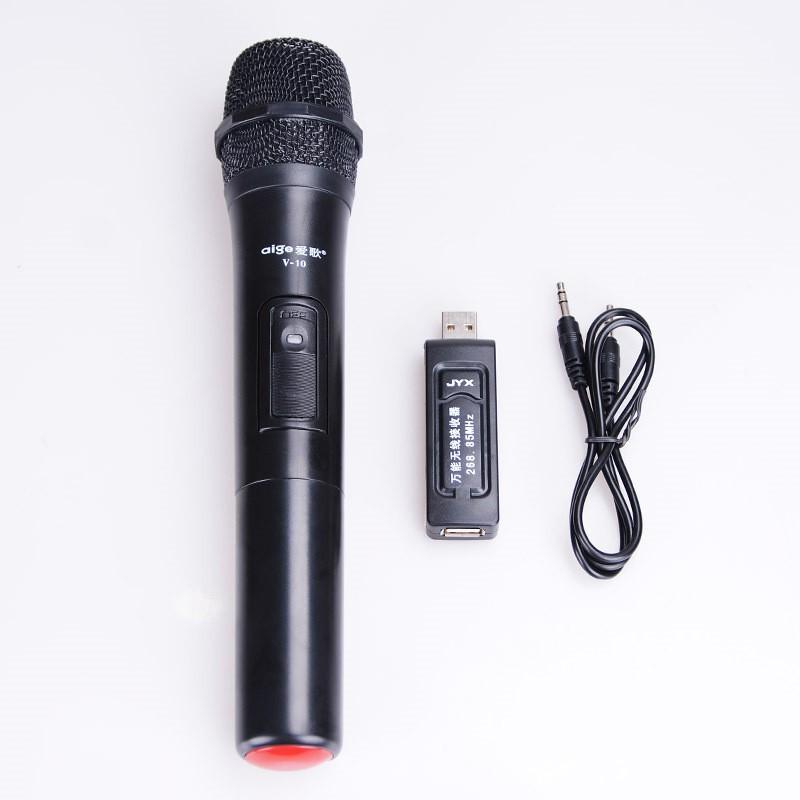 Micro Karaoke không dây Daile V10 chính hãng - 3612912 , 1149886104 , 322_1149886104 , 260000 , Micro-Karaoke-khong-day-Daile-V10-chinh-hang-322_1149886104 , shopee.vn , Micro Karaoke không dây Daile V10 chính hãng