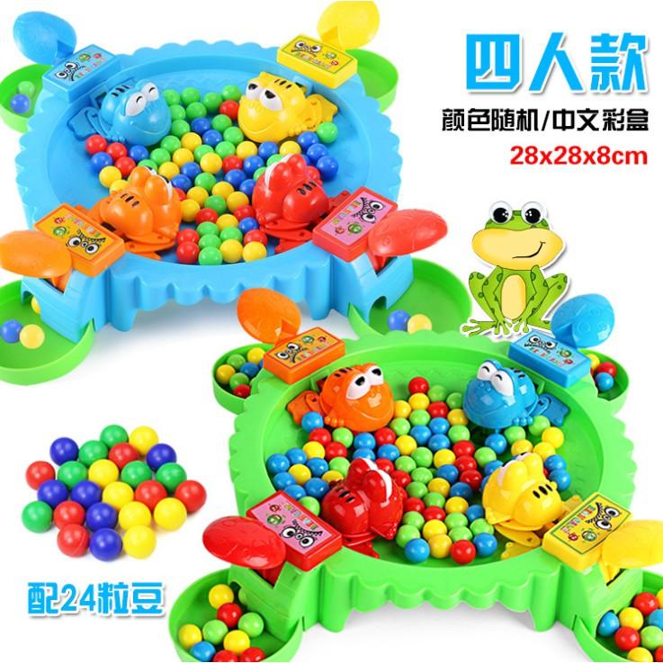 Bịch 24 viên bi trò chơi ếch ăn bi, ếch ăn đậu, ếch ăn kẹo
