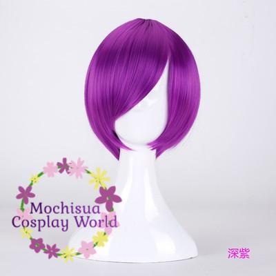 Tóc Giả - Wig Cosplay Cơ Bản Tím 30cm TẶNG WIGCAP