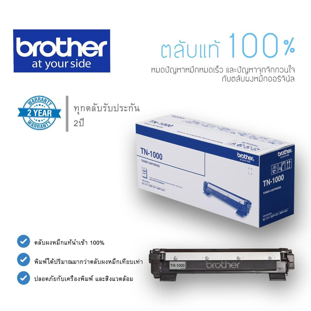 Scanner Printer BROTHER TN-1000 Black Original LaserJet Toner Cartridge (TN-1000)canner Printer BROTHER TN-1000 Black Or