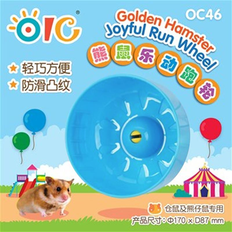OIC Joyful วงล้อหนู พันธุ์กลาง-ใหญ่ หนูไจแอ้นท์, ชูการ์ Size L - 17cm (สีฟ้า) (OC46)